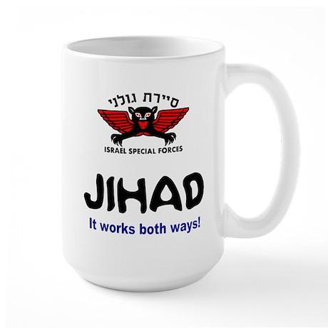 Golani Jihad Large Mug