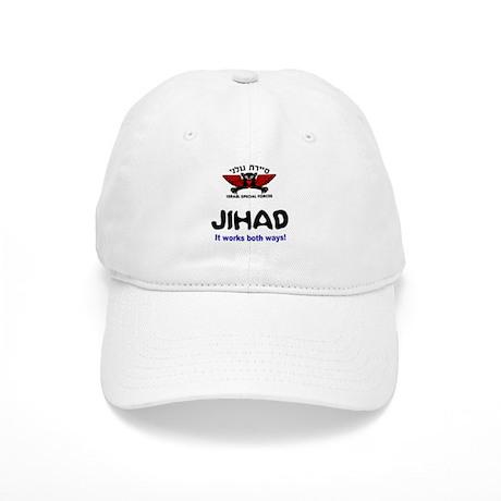 Golani Jihad Cap