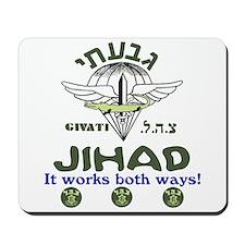 Givati Jihad Mousepad