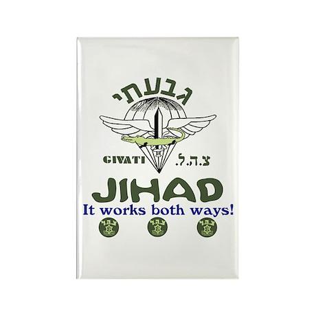 Givati Jihad Rectangle Magnet