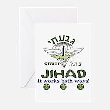 Givati Jihad Greeting Cards (Pk of 10)