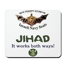 IDF Seals JIHAD Mousepad