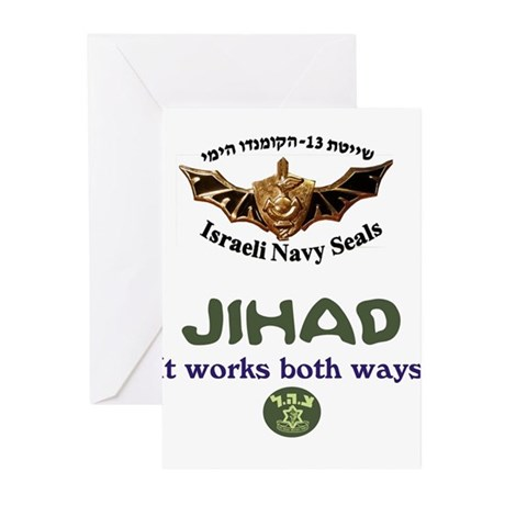 IDF Seals JIHAD Greeting Cards (Pk of 10)