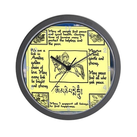 Buddhist yellow wind flag Wall Clock