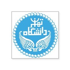 "Daneshgah Tehran Square Sticker 3"" x 3"""