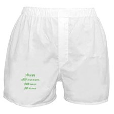 WoW Rules Boxer Shorts