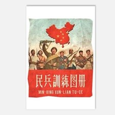 Defend the Motherland Postcards (Package of 8)