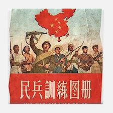 Defend The Motherland Tile Coaster