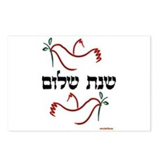 Hebrew Year of Shalom Postcards (Package of 8)