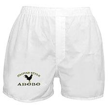 Filipino Style Adobo Boxer Shorts