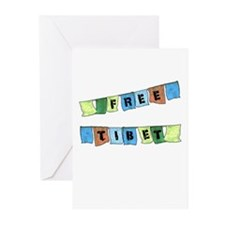 Free Tibet Prayer Flags Greeting Cards (Pk of 10)