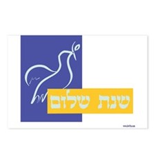 Hebrew Year of Peace Postcards (Package of 8)