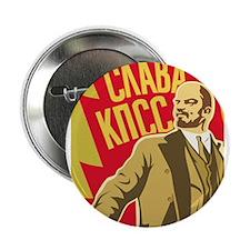 Lenin Button