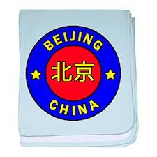 Beijing baby blanket