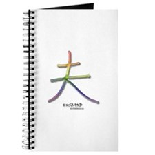 Rainbow Kanji Husband Journal
