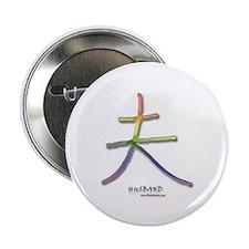 "Rainbow Kanji Husband 2.25"" Button (100 pack)"