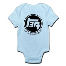 Funny Toyota Infant Bodysuit