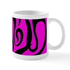 ZEBRA!! Mug