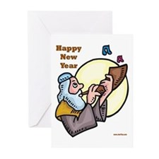 Jewish New Year Shofar Greeting Cards (Pk of 10)