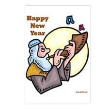 Jewish New Year Shofar Postcards (Package of 8)
