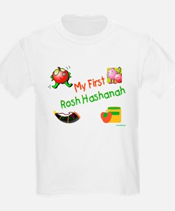 My First Rosh Hashanah T-Shirt