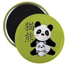 Panda Baby Magnet