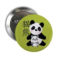 """Panda Baby 2.25"""" Button (100 pack)"""