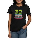 32 Year Old Birthday Cake Women's Dark T-Shirt