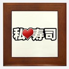 I Heart Sushi Framed Tile