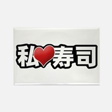 I Heart Sushi Rectangle Magnet