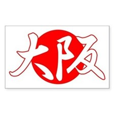 Cool Osaka Rectangle Decal