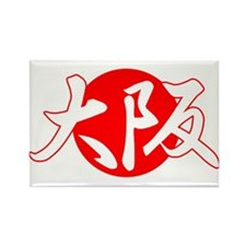 Cool Osaka Rectangle Magnet (10 pack)