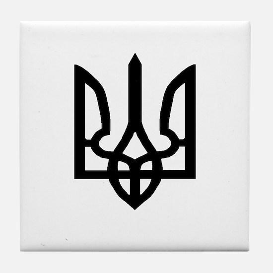 Cute Ukrainian Tile Coaster