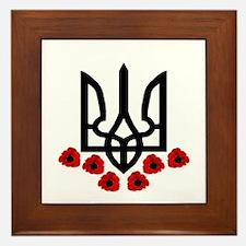 Unique Ukrainian Framed Tile