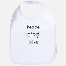 Peace - English, Hebrew, Arab Bib
