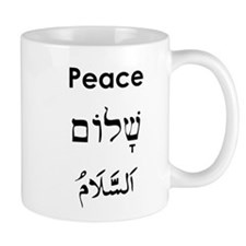 Peace - English, Hebrew, Arab Mug