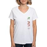 Al Jaza'ir Women's V-Neck T-Shirt