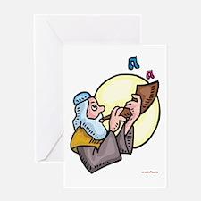 Rosh Hashanah Shofar Sounds Greeting Card