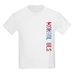 Mongol Uls T-Shirt