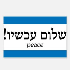 Israel peace Shalom Middl Postcards (Package of 8)