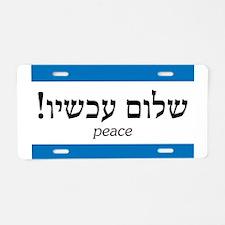 Israel peace Shalom Middle Aluminum License Plate