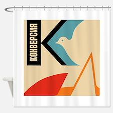 Soviet anti war Propaganda dove Pea Shower Curtain