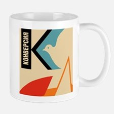 Soviet anti war Propaganda dove Peace Vintage Mugs