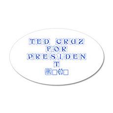 Ted Cruz for President 2016-Kon blue 460 Wall Deca