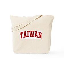 TAIWAN (red) Tote Bag