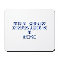 Ted Cruz President 2016-Kon blue 460 Mousepad