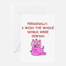 pig logic Greeting Cards
