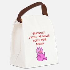 pig logic Canvas Lunch Bag