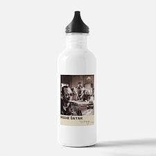Moshe Dayan Israeli Ar Water Bottle