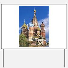 Saint Basil's Cathedral Russian Orthodox Yard Sign